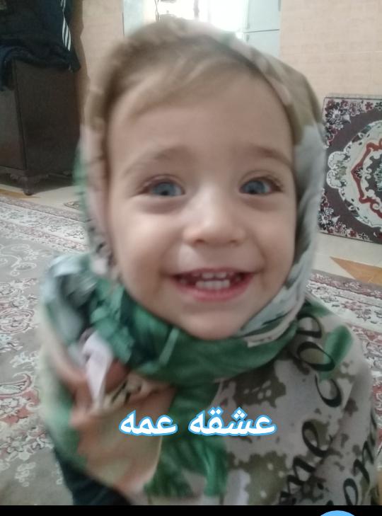 امیر حسین
