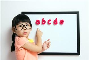 چگونه کودکی باهوش تربیت کنیم؟