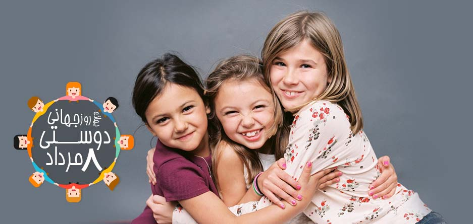 3 قانون آموزش همدلی به بچهها