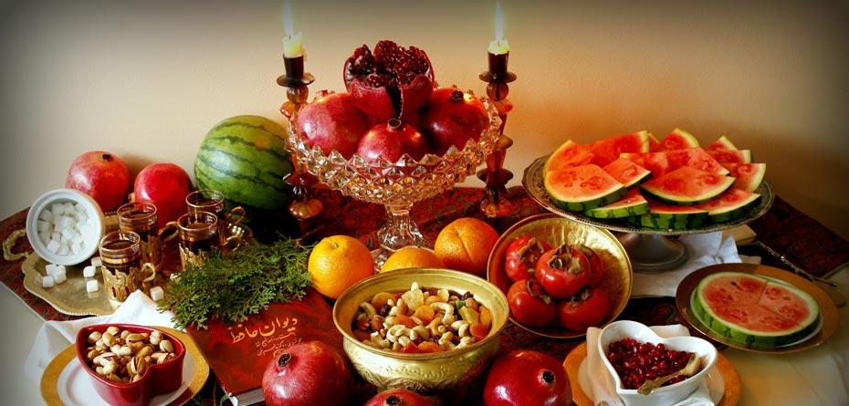 شب یلدا را در شهرهای مختلف چطور جشن میگیرند؟