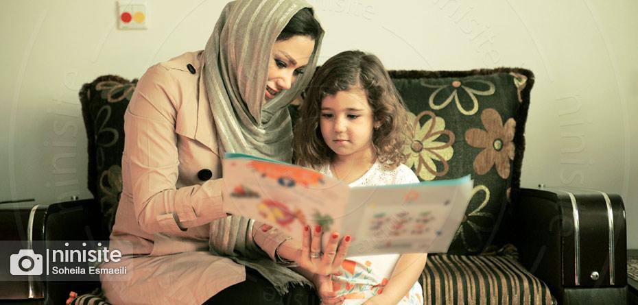 آموزش مسئولیت پذیری به کودکان با یک داستان جذاب!