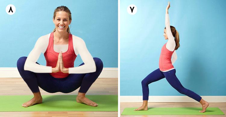 حرکات یوگا برای بارداری