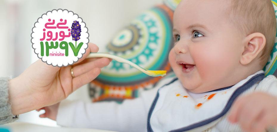 13 نکته تغذیهای بسیار ضروری برای نوزادان در عید
