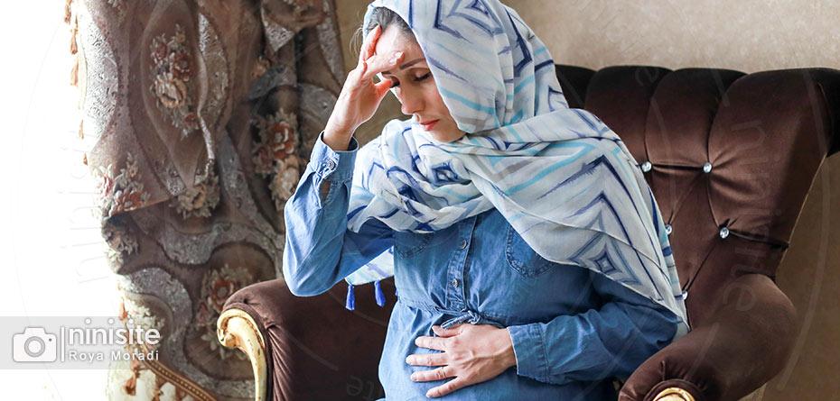 فراموشی در بارداری طبیعی است؟