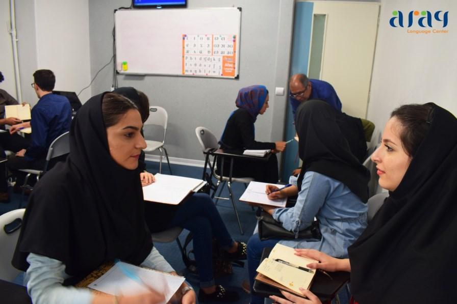 کلاس های مکالمه زبان آفاق