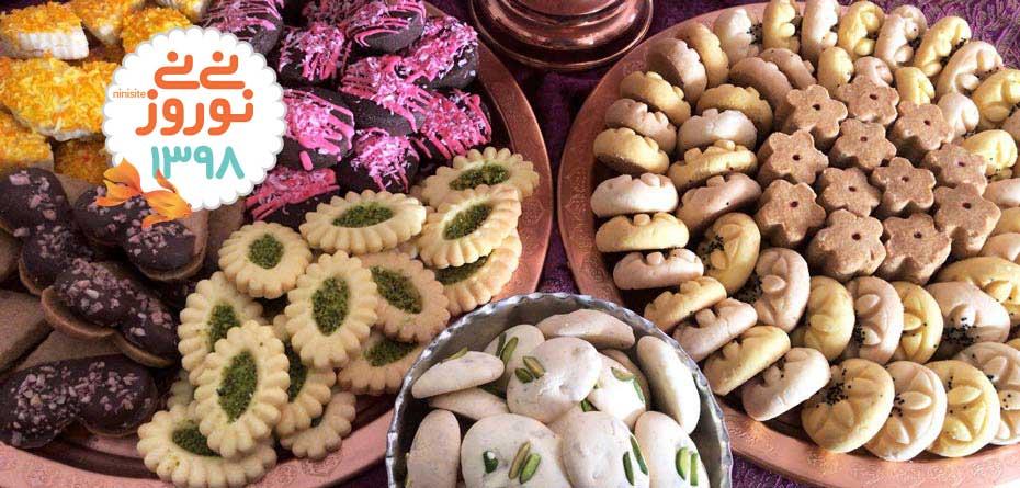 طرز تهیه 3 مدل شیرینی عید